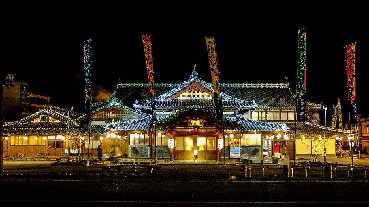 yamaga japan